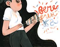 «Вечерника», a 8 pages comics for 8 hour workshop.