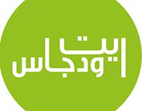 Ait Wadjass Association