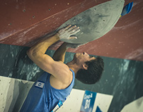 Bouldering world championships Paris 2016