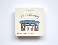 Chun Shui Tang X Paper Travel