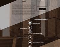 Landing Page. Персональная страница адвоката