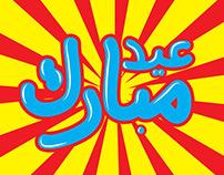 EID 2