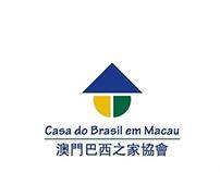 Casa do Brasil em Macau