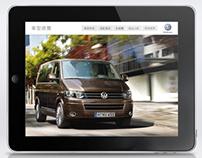 APP 軟體開發 | Volkswagen 福斯汽車(Sales Kit)