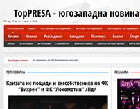 TopPRESA - Bulgarian News Agency by Wizard Design