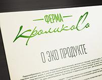 "Logo for the eco farm ""Krolikovo"""