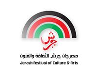 Jerash Festival 2012 Part Two ( Ramadan Activities )