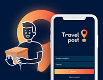 Mobile app Travel Post