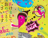 Az afiche