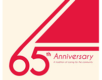 SATA 65th anniversary commemorative seal design