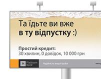 PtBank: simple loans