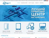 Design: ServiceHub