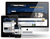 موقع جمعية المعلمين بالشارقة