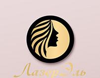 Логотип для студии эпиляции ЛазерЭль