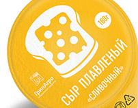 Processed cheese packaging — «GreenAgro»