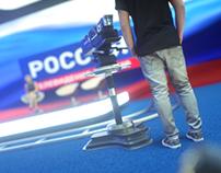 Стенд петербургского международного форума (SPIEF) 2017