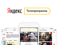 Яндекс. Телепрограмма — Концепт
