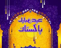 Eid | Eid Mubarak Pakistan
