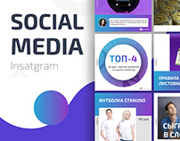 Social Media Design | Instagram