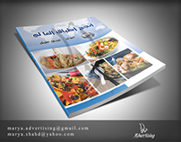Cookcover book