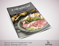 cookcover2