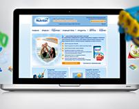 Promo-site Nutrilon (Nutricia/Danone)