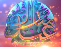 EID-Ul-Fitr 2012