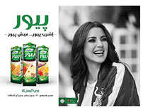 Juhayna Pure with Dorra Zarrouk