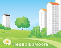 Недвижимость Йошкар-Олы