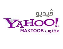YAHOO MAKTOOB: LOGO ANIMATION