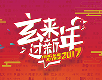 FENG SHUI VOYAGE 2017 GRAPHIC PACKAGE