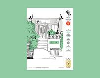 1706 Street H Vol. 97