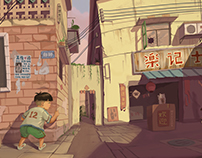 Childhood Adventure_Visual Development