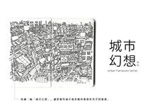 城市幻想系列 Urban Fantasies Series
