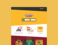 SafryFood ( UI design and develop )