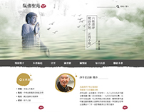 Buddhism Web Design