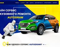 Design concept for car services