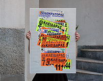 Free Market Economy / Silkscreen Print