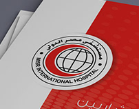 Misr International Hospital