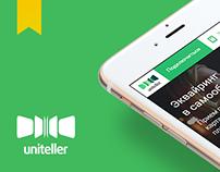 Uniteller – редизайн сайта. Премия «Сайт года» Tagline