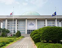 21st Korea National Assembly Emblem & Guideline