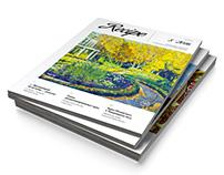 Специализированный журнал / Specialized magazine