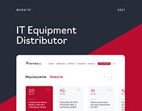 Website for IT Equipment Distributor Netwell