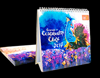 Colours of Community Care calendar