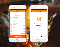 without cashiers shop app