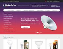 Производство и продажа светодиодных светильников