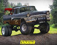 ГАЗ-15 «Чайка» пикап