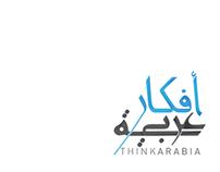 Think Arabia  logo