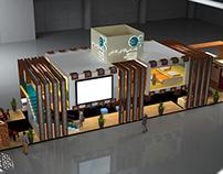 """Supreme Education Council"" Exhibition Stand-QATAR"