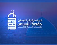 Hafsa Center